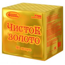 """Чистое золото (1,25""""х 36 залпов)"""