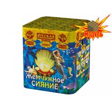 """Жемчужное сияние МОДУЛЬ(1,0""""х25 залпов)  фейерверк"""