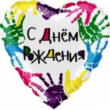 Воздушный шар (18''/46 см) Сердце, С Днем рождения (разноцветные ручки)
